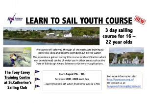 New SCSC youth course